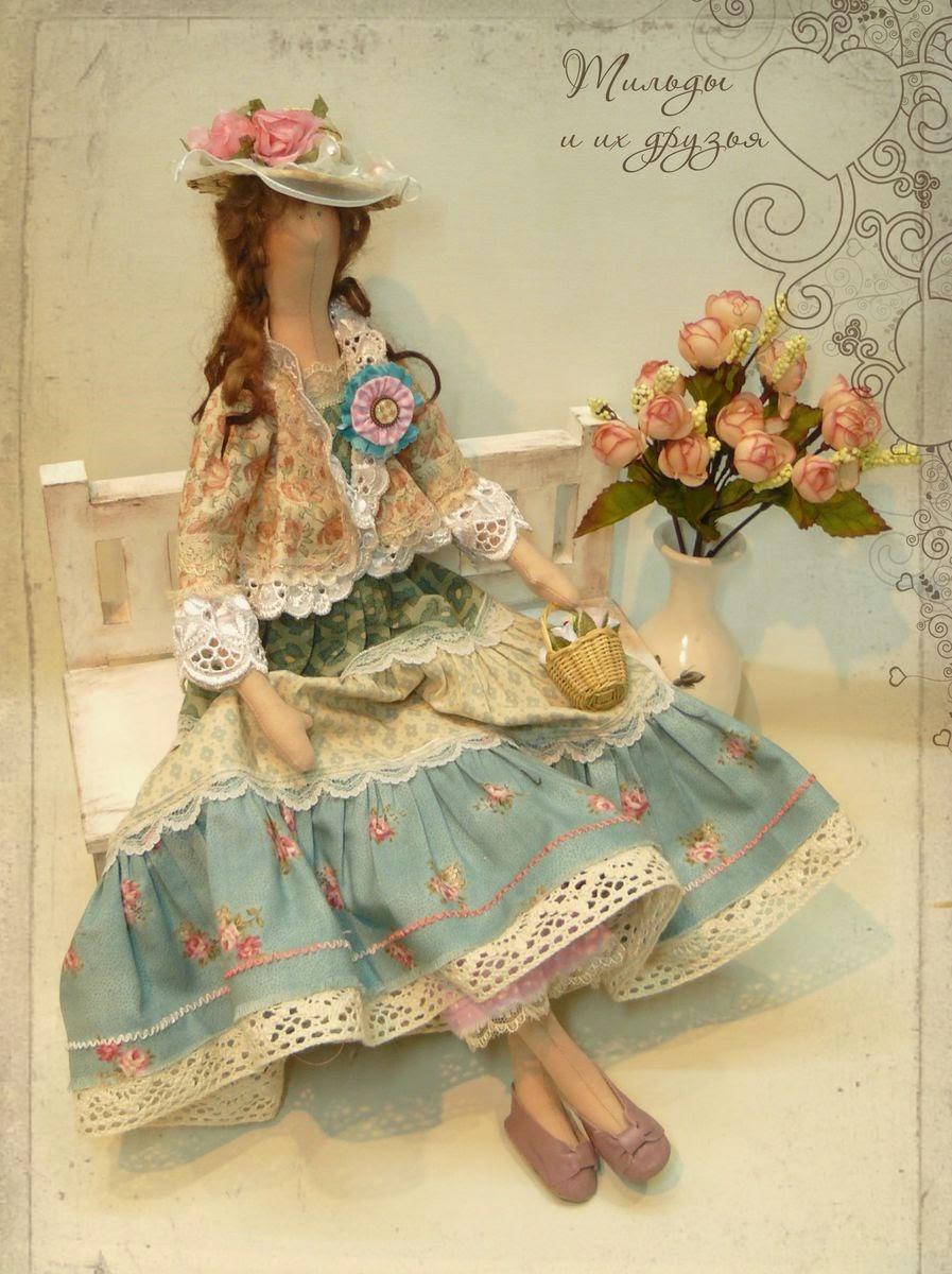 Девушка с цветами в руках 119