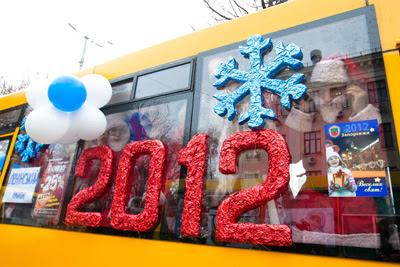 Фото Укринформ:Новый год 2012