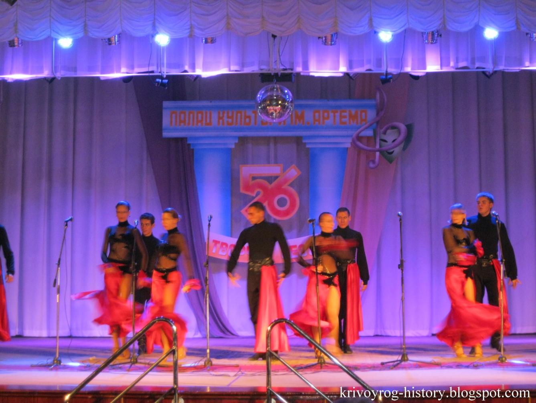 Приват танец для гея 6 фотография