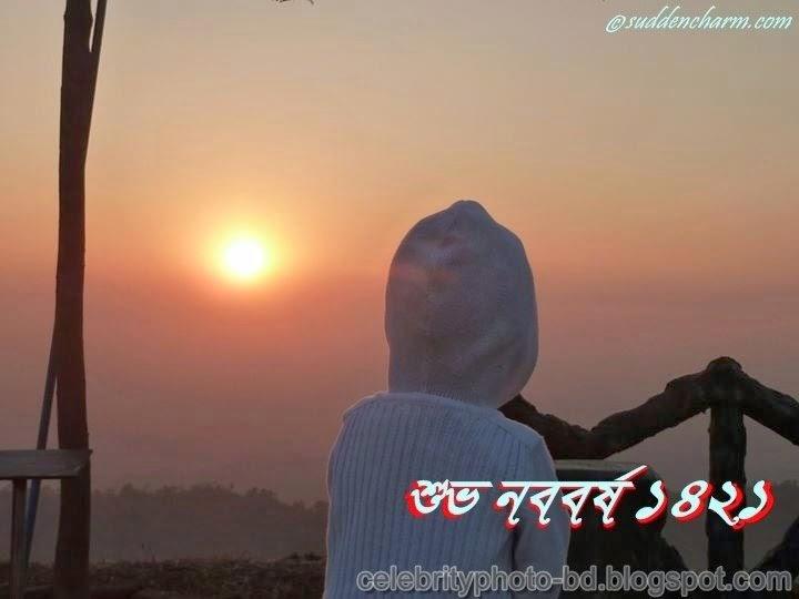 Pohela+Boishakh+1421+HD+Wallpaper009