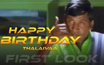 "Happy Birthday Thalaivar ""Vaigai Puyal"" Vadivelu – Birthday First Look | Video Memes"