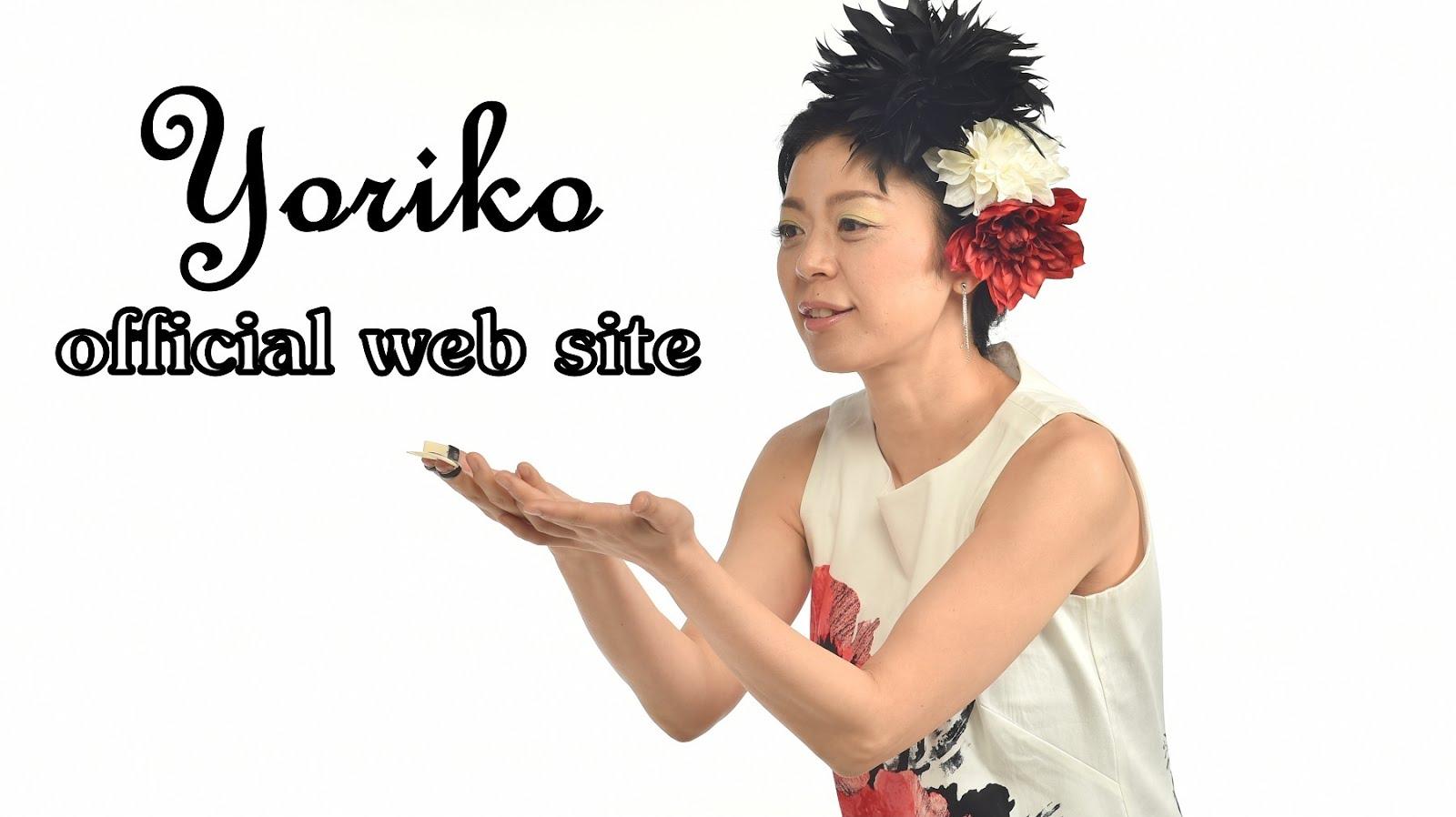 アーティストYorikoのWebsiteはこちらから