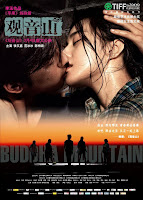 Buddha Mountain (2010) online y gratis