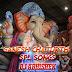 Ganesh Chaturthi Spl  songs Dj Abhishek