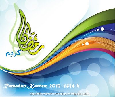 Happy Ramadan wallpapers 2013 1434 AH