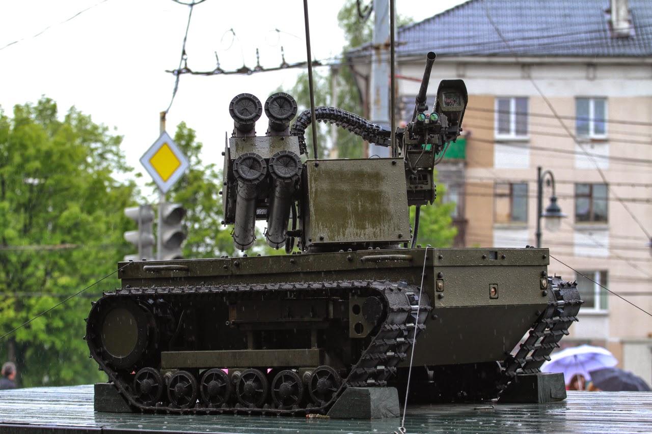 Rusya Kara Kuvvetleri Füze ve Zırhlı Araç Birlikleri