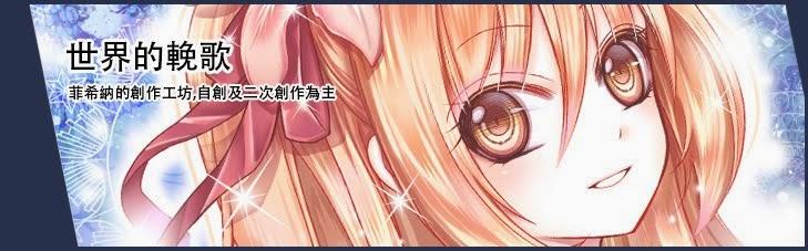 世界の輓歌(´・ω・`)ノ