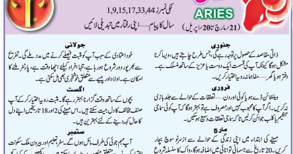 2015 horoscope autos post
