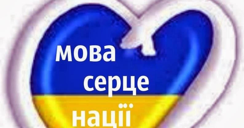 Парубий внес законопроект, обязывающий нардепов использовать исключительно украинский язык в своей работе - Цензор.НЕТ 938