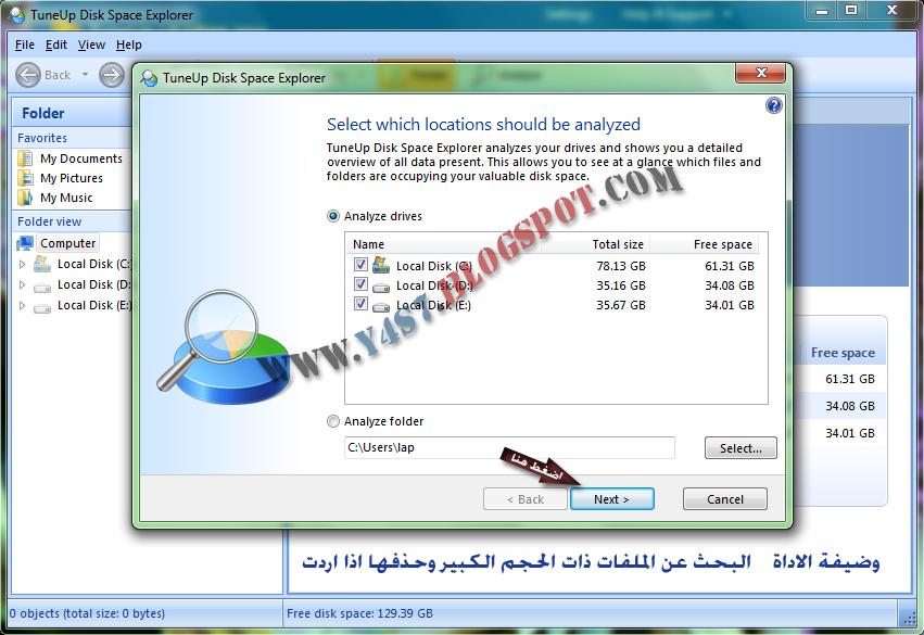 اقوى واضخم شرح لبرنامج TuneUp Utilities 2012 على مستوى الوطن العربي 150 صورة Untitled-35.jpg
