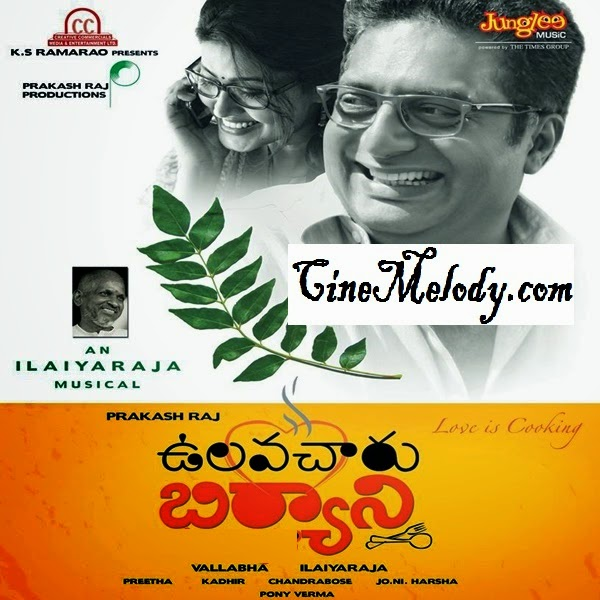 Ulavacharu Biryani   Telugu Mp3 Songs Free  Download  2014