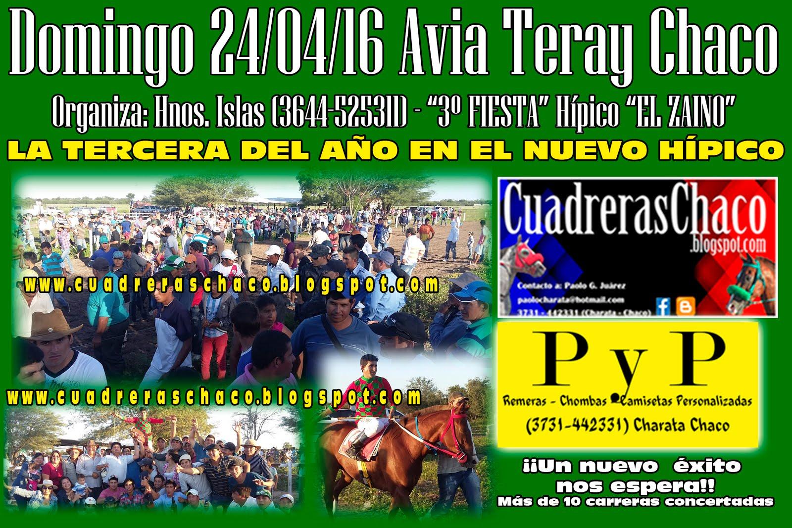 AVIA TERAY 24-4-16