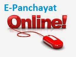 AP, TG Village E-Panchayat Online Services