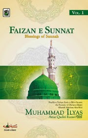 Faizan-e-Sunnat English Islamic Book