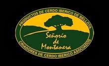 Señorío de Montanera, sociedad dedicada a la elaboración de productos de cerdo ibérico puros alimentados con bellota.