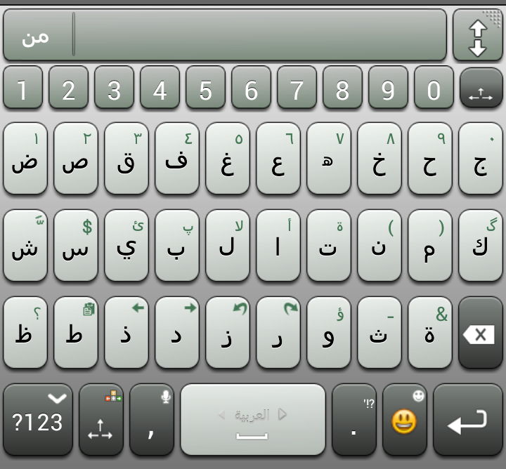 Keyboard arabic