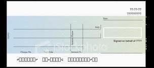 New Cheque Proceeding Fee