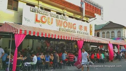 Down Memory Lane - Ipoh's 'Jonker Walk'
