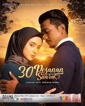 OST 30 Pesanan Suara (Akasia TV3)
