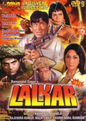 Lalkar 1972 Hindi Movie Watch Online