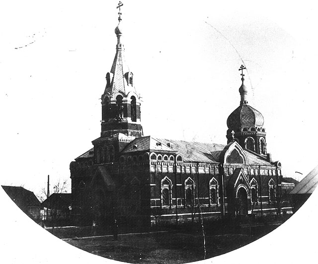 Końskie, cerkiew Ikony Matki Bożej Znamienie, fotografia prawdopodobnie z okresu I wojny światowej. Fotografię udostępnił Ryszard Cichoński.