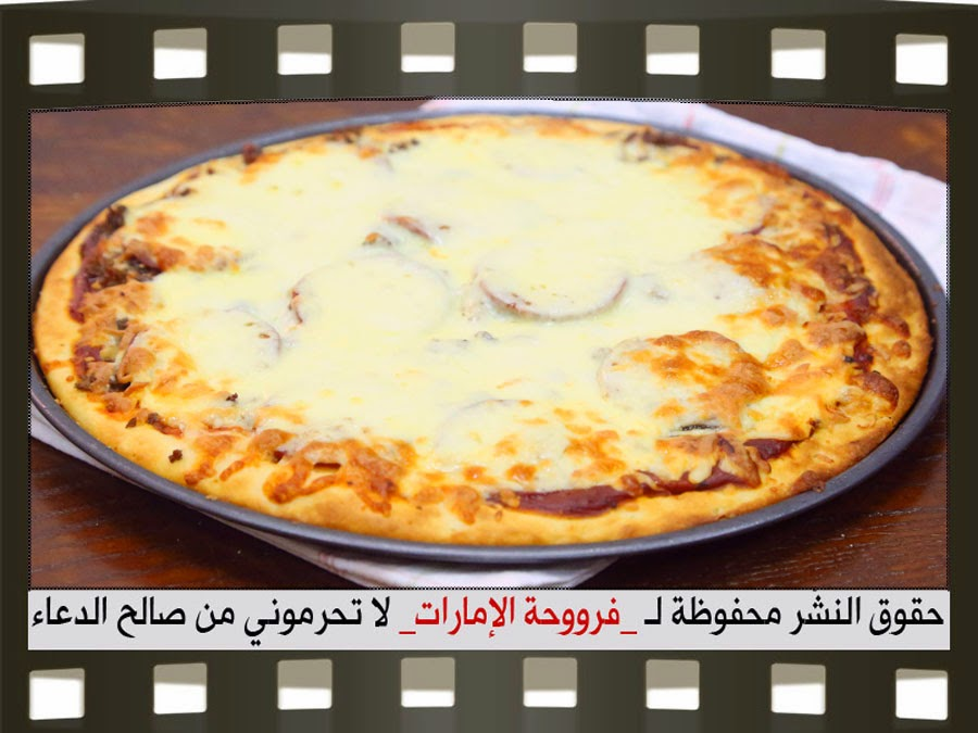 بيتزا مشكله سهلة بيتزا باللحم وبيتزا بالخضار وبيتزا بالجبن 37.jpg