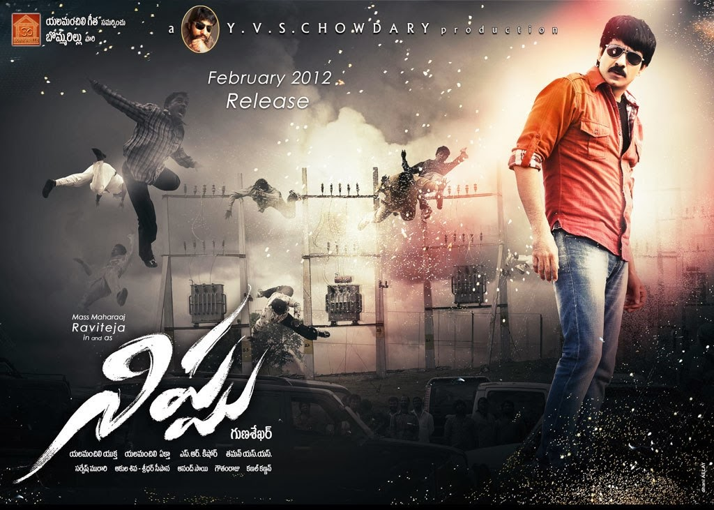 Its My Hell Mass Ravi Teja Hd Wallpapers