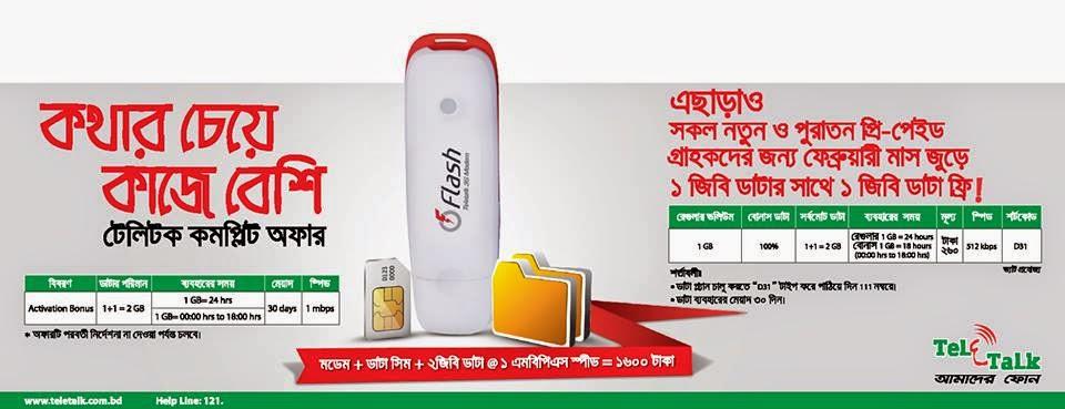 teletalk+flash+modem; teletalk+flash+modem+configuration;teletalk+flash+modem+specification;teletalk+flash+modem+review;teletalk+flash+modem+driver+download;teletalk+flash+modem+features;teletalk+flash+modem+in+bangladesh;teletalk+flash+modem+setting;teletalk+flash+modem+plans;teletalk+flash+internet+modem;teletalk+3g+flash+modem+package;teletalk+flash+modem+price;teletalk+flash+modem+configuration;teletalk+flash+modem+review;teletalk+flash+modem+driver+download;teletalk+flash+modem+features;teletalk+flash+modem+in+bangladesh;teletalk+flash+modem+setting;teletalk+flash+modem+plans;teletalk+flash+internet+modem;teletalk+3g+flash+modem+package;about+teletalk+flash+modem;teletalk+flash+modem+bd;teletalk+flash+modem+in+bangladesh;teletalk+flash+modem+price+in+bangladesh;teletalk+3g+flash+modem+price+in+bd;teletalk+flash+modem+configuration;www.teletalk+flash+modem.com;teletalk+3g+flash+modem+coverage;teletalk+3g+flash+modem+configuration;teletalk+flash+modem+details;teletalk+flash+modem+driver+download;teletalk+3g+flash+modem+details;teletalk+3g+flash+modem+software+download;teletalk+flash+modem+features;how+to+install+teletalk+flash+modem;how+to+setup+teletalk+flash+modem;how+to+recharge+teletalk+flash+modem;teletalk+flash+modem+internet+package;teletalk+flash+modem+in+bangladesh;teletalk+flash+modem+in+bd;teletalk+flash+modem+info;teletalk+flash+internet+modem;teletalk+3g+flash+internet+modem;teletalk+3g+flash+modem+price+in+bd;how+to+install+teletalk+flash+modem;teletalk+flash+modem+offer;details+of+teletalk+flash+modem;teletalk+flash+modem+price;teletalk+flash+modem+plans;teletalk+3g+flash+modem+price+in+bd;teletalk+q+flash+modem+price;teletalk+q+flash+modem;teletalk+q+flash+modem+price;teletalk+q+flash+modem;teletalk+q+flash+modem+price;teletalk+flash+modem+review;teletalk+3g+flash+modem+review;how+to+recharge+teletalk+flash+modem;teletalk+flash+modem+specification;teletalk+flash+modem+software;teletalk+flash+modem+setting;teletalk+3g+flash+modem+software+download;