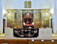 """בית הכנסת """"בית שלום"""" באתונה"""
