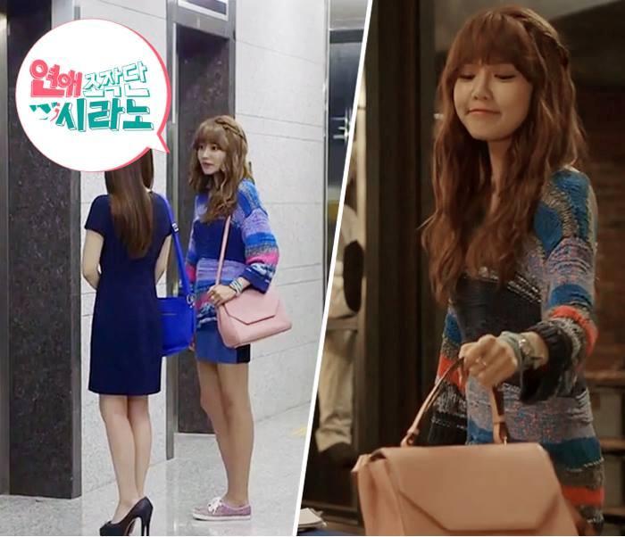 Ah rang dating agency cyrano dramabeans 3