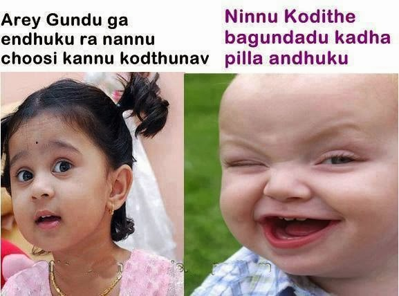 pics for cute baby funny quotes in telugu
