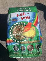 νεες τροφες  για κατοικιδια