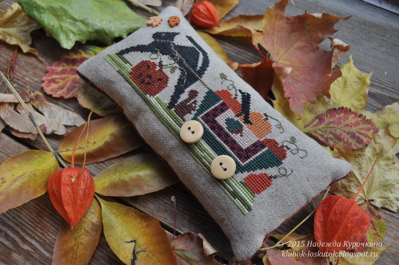 Осенние хлопоты вышивка
