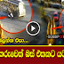 Horrible accident caught on camera in Bengaluru Live CCTV Video