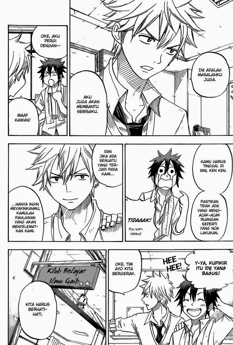 Komik yamada kun 7 nin no majo 060 - klang 61 Indonesia yamada kun 7 nin no majo 060 - klang Terbaru 8|Baca Manga Komik Indonesia|