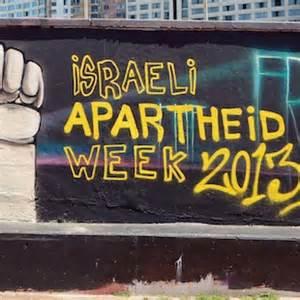 peace between israel and palestine essay