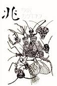"""Quagero Imazawa / 今沢カゲロウ 20th album """"兆/ kizashi"""" trailer"""