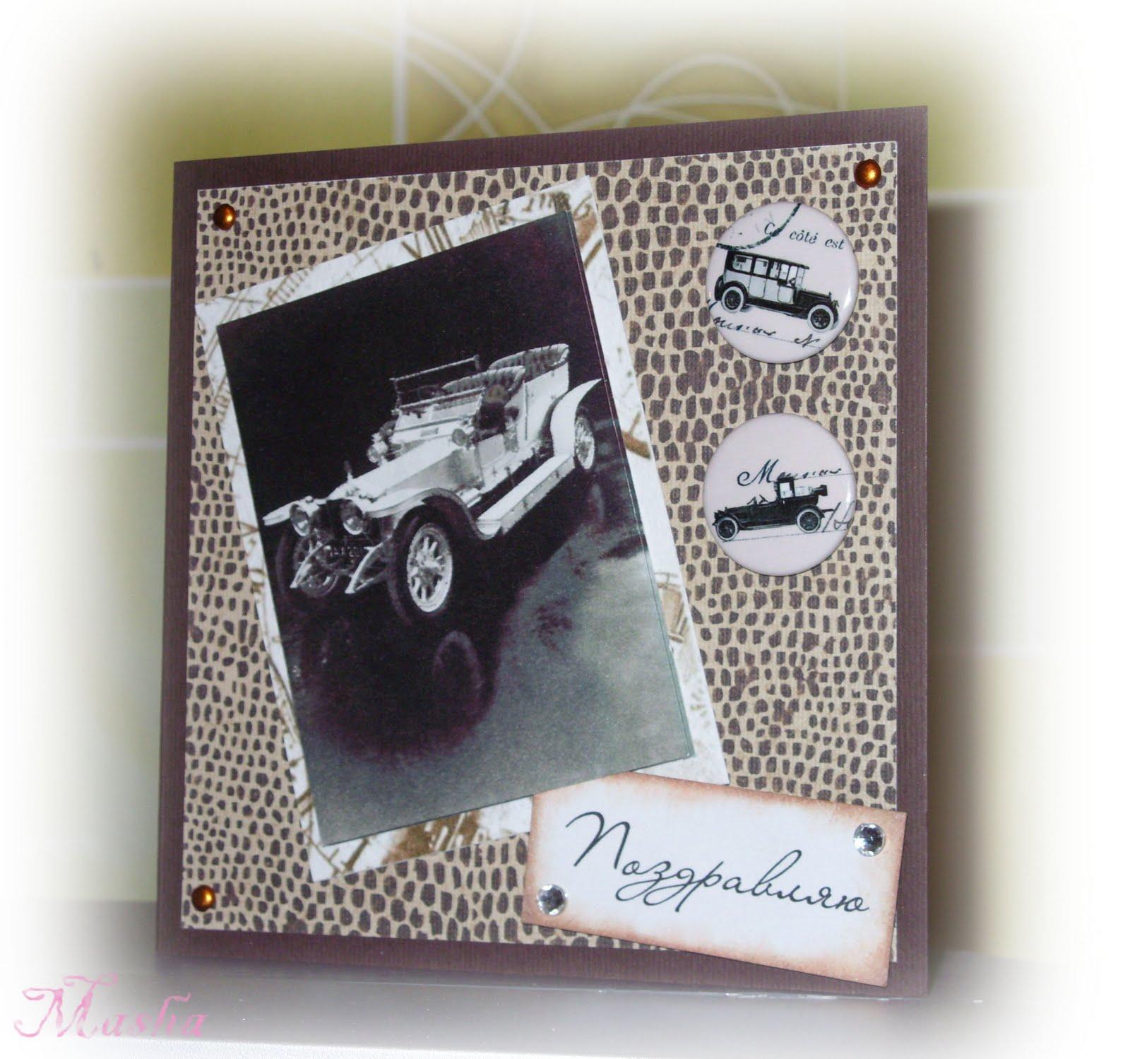 живые открытки бесплатно для майла