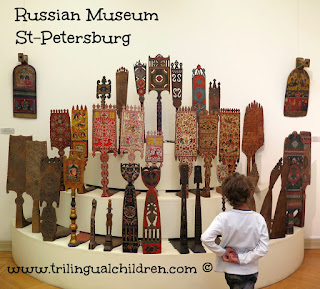 The state Russian museum Petersburg