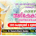 KAVALAM ABHISHEKAGNI BIBLE CONVENTION - 2015