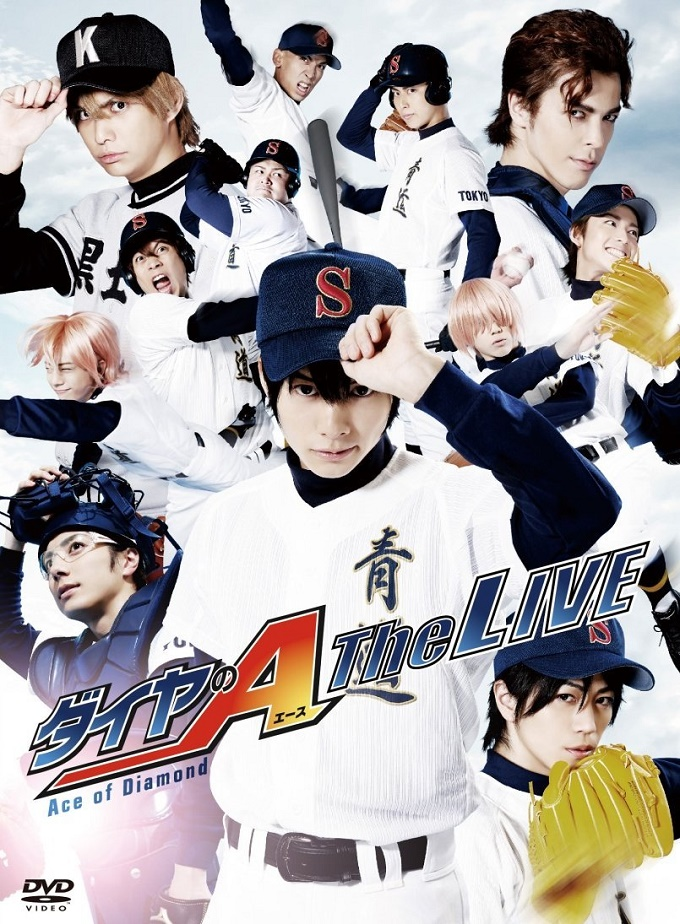 Ace of Diamond The Live