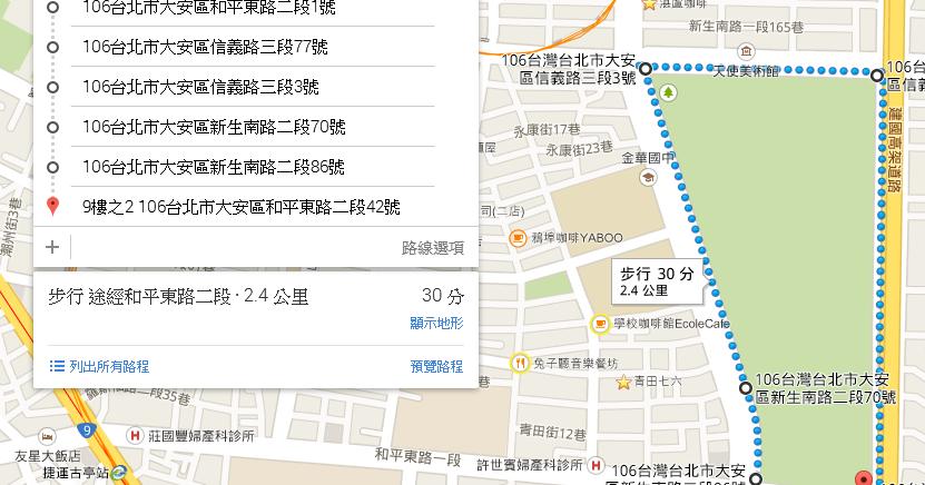 如何在 Google 地圖測量兩地直線距離、路線長度與區域面積?
