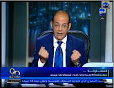 - - برنامج 90 دقيقة مع محمد شردى  - حلقة يوم السبت 30-8-2014