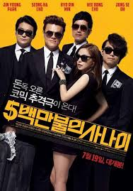 Ver Millionaire on the Run Online Gratis (2012)