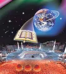 KUMPULAN GAMBAR AL-QURAN TERBARU Aneka Foto Animasi Gerak Al Qur'an  Wallpaper BBM Android