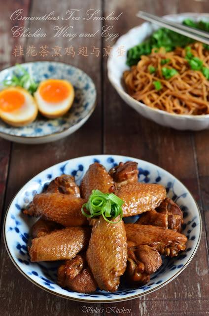 ... 厨房♥~ : 桂花茶熏鸡翅 Osmanthus Tea Smoked Chicken Wing