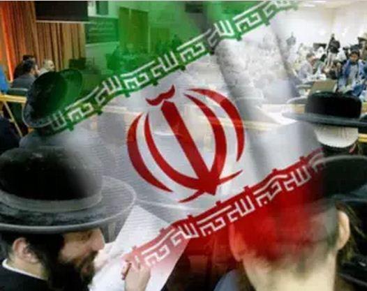 Makna Simbolik Ideologi-Hukum Syi'ah Iran