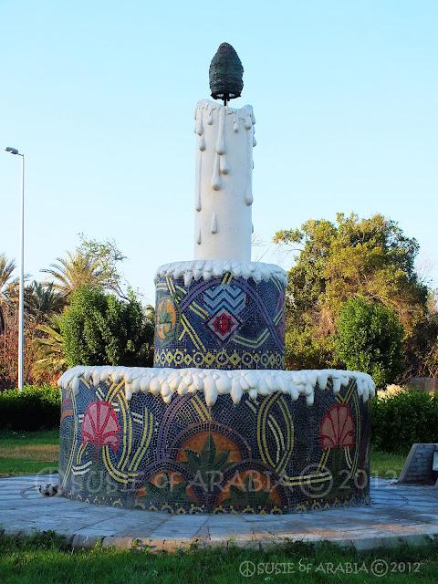 Cake Art Jeddah : Jeddah Daily Photo: Our World: Birthday Cake Sculpture