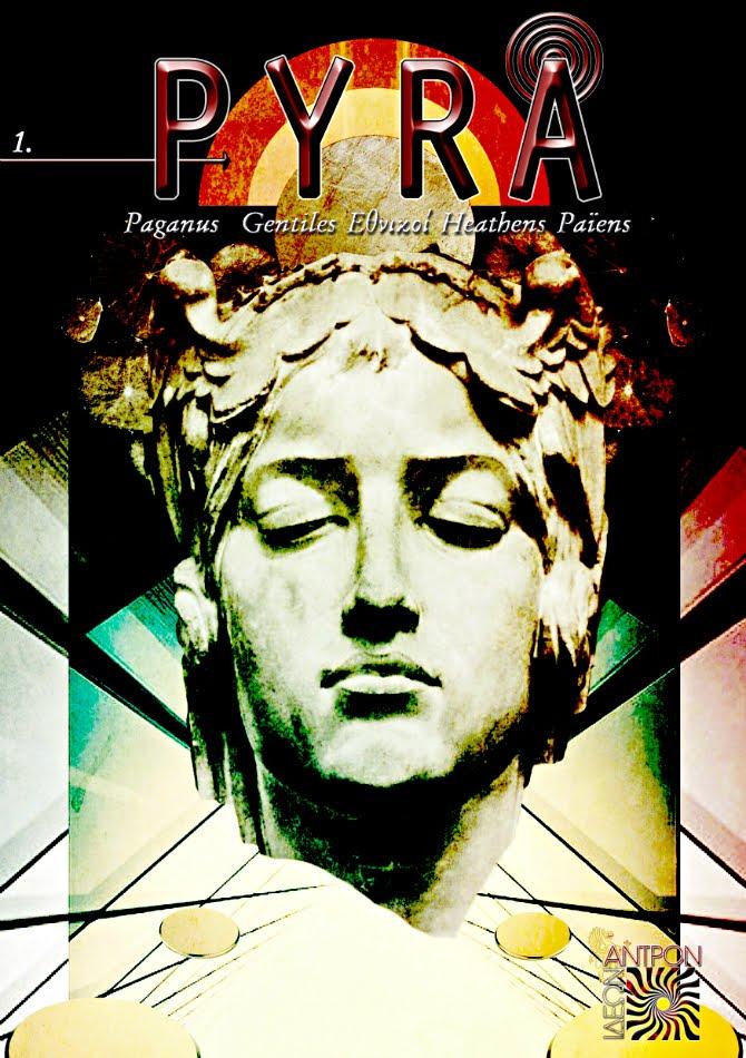 Περιοδικό - Pyra