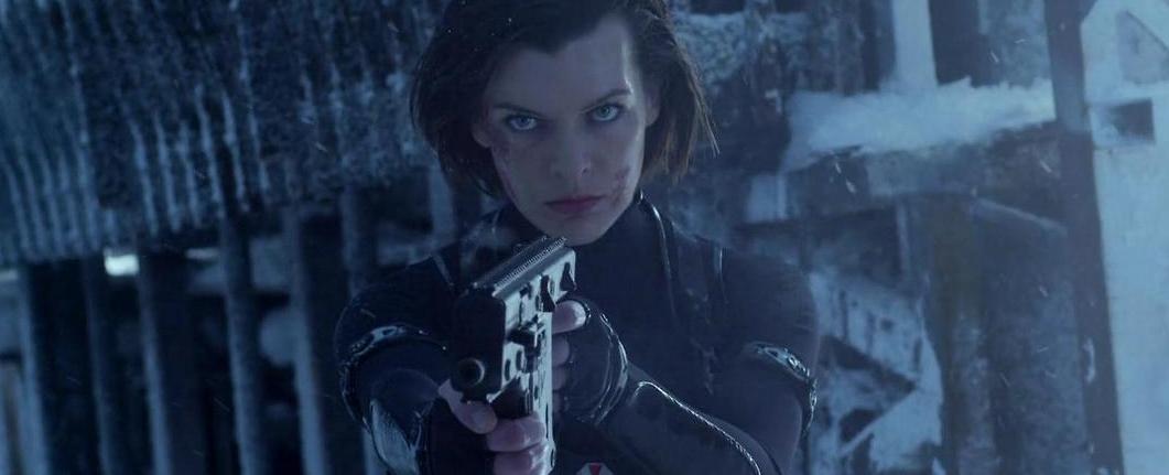 Resident Evil: Dead Inside